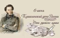 images Научно-техническая библиотека Минпромторга Российской Федерации