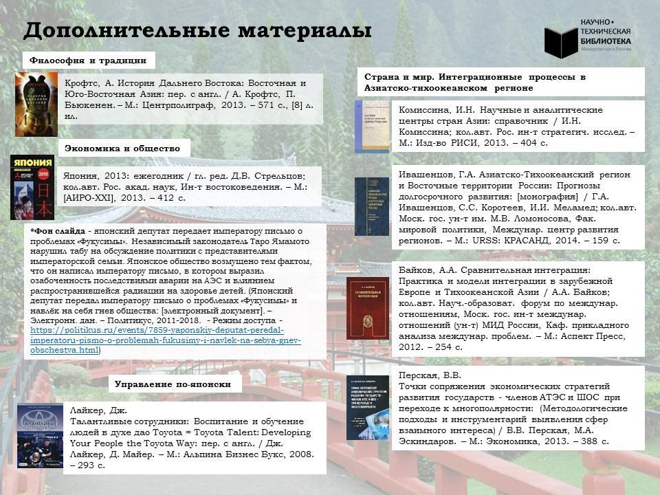 Исправить кредитную историю Толмачевский Большой переулок нужно ли сдавать пустой 6 ндфл